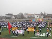 洛川幼儿师范职业中等专业学校2019年报名条件、招生对象