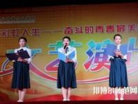 洛川幼儿师范职业中等专业学校2019年招生办联系电话