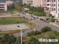 麻江中等幼儿师范职业技术学校2019年报名条件、招生对象