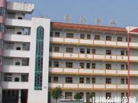 麻江中等幼儿师范职业技术学校2019年招生办联系电话