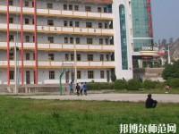 麻江中等幼儿师范职业技术学校地址在哪里