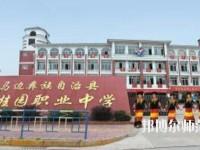 马边彝族自治县碧桂园幼儿师范职业中学2019年招生办联系电话
