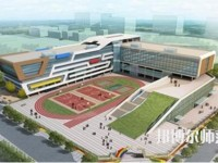 绵阳博远艺术幼儿师范职业学校2020年报名条件、招生对象