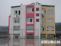 绵阳游仙幼儿师范职业教育中心2020年报名条件、招生对象