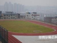 绵阳游仙幼儿师范职业教育中心2020年招生办联系电话
