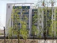 南宫幼儿师范职教中心地址在哪里