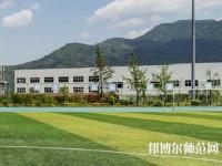 南江小河幼儿师范职业中学网站网址