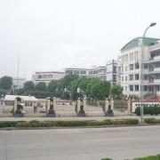内江东方科技幼儿师范职业学校