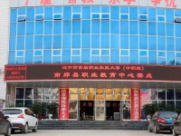 南郑幼儿师范职业教育中心2020年招生计划