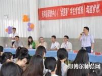 南郑幼儿师范职业教育中心地址在哪里