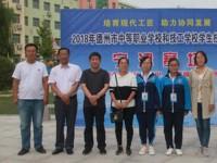 宁津幼儿师范职业中等专业学校2021年学费、收费多少