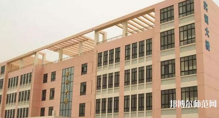 三原幼儿师范职业技术教育中心2020年有哪些专业