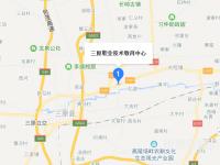 三原幼儿师范职业技术教育中心地址在哪里