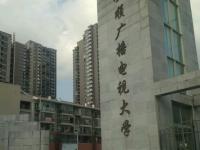 安顺电大幼儿师范中等职业学校2020年招生简章