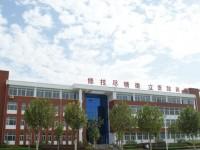 平阴幼儿师范职业教育中心2021年学费、收费多少