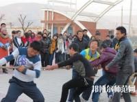 千阳幼儿师范职业中等专业学校2020年报名条件、招生对象