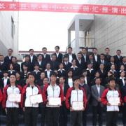 长武县幼儿师范职业教育中心