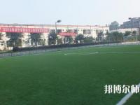 长宁县幼儿师范职业高级中学2021年报名条件、招生要求、招生对象