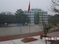 长宁县幼儿师范职业高级中学2021年有哪些专业