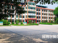长宁县幼儿师范职业高级中学2021年招生办联系电话
