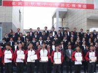 长武县幼儿师范职业教育中心2021年招生简章