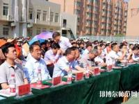 长武幼儿师范职业教育中心网站网址