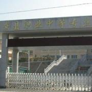 秦安幼儿师范职业中等专业学校