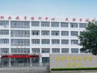 崇州幼儿师范电子职业技术学校2020年招生简章