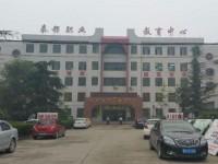 秦都幼儿师范职业教育中心2020年招生计划