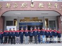 秦都幼儿师范职业教育中心2020年报名条件、招生对象