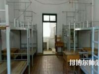 秦都幼儿师范职业教育中心2020年宿舍条件