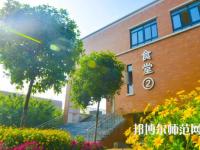 四川五月花技师师范学院网站网址