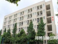 大邑县幼儿师范职业高级中学网站网址