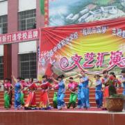 德江县民族幼儿师范职业技术学院