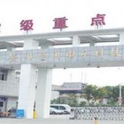 德阳通用电子科技幼儿师范学校