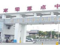 德阳通用电子科技幼儿师范学校2020年招生简章