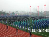 德阳通用电子科技幼儿师范学校网站网址