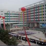 庆阳林业幼儿师范学校