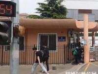 青岛女子幼儿师范职业中等专业学校地址在哪里
