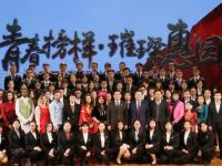 对外经济贸易师范大学2020年排名