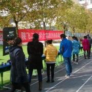 陕飞高级技工幼儿师范学校