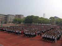 陕西工贸职业中等专业师范学校2020年招生计划