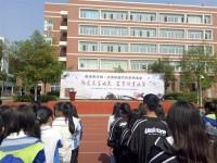 蒲江职业幼儿师范中专学校网站网址