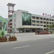双流县华阳职业幼儿师范高级中学