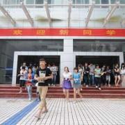 云南工业幼儿师范高级技工学校