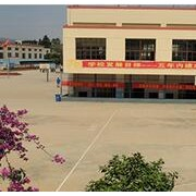 云南昆明工业幼儿师范学校