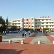 双流建设幼儿师范职业技术学校