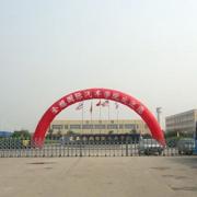 陕西金穗国际汽车师范学院