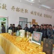 云南广播电视幼儿师范学校