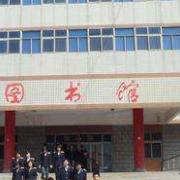 石家庄博信科技幼儿师范中等专业学校